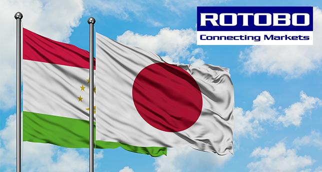 ROTOBO with タジキスタン